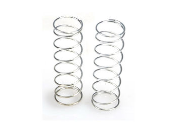 F Springs 8-Coil 70mm Soft (Silver) (WE, BE) by JQRacing